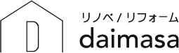 注文住宅を岐阜・尾張で建てるなら大政建築